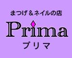 福岡天神   まつげ&ネイルの店 Prima(プリマ)スクール・コンサル